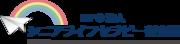 特定非営利活動法人シニアライフセラピー研究所のロゴ