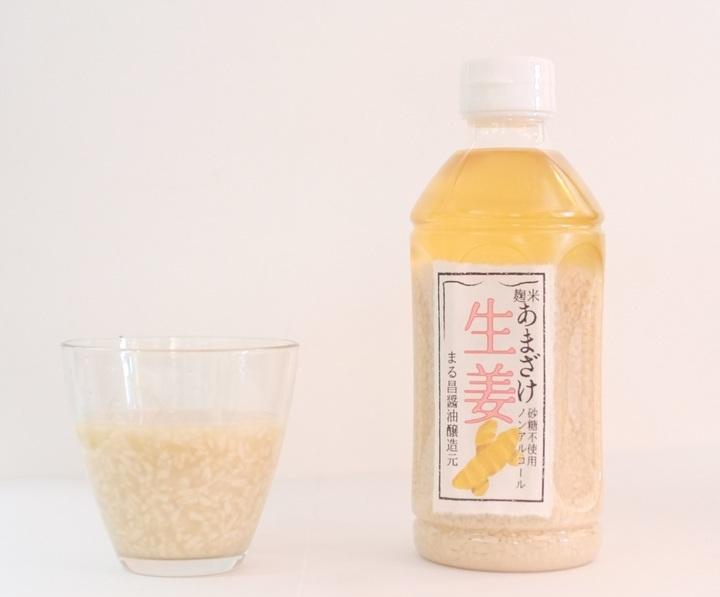 まる昌醤油醸造元のプレスリリース1