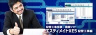 株式会社ミッドウェーソフトウェアデザインズのプレスリリース