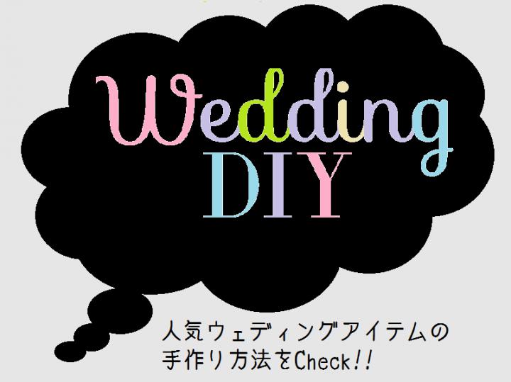 J'adore Weddingのプレスリリース画像3