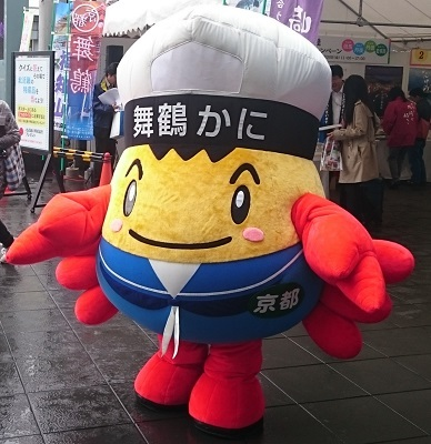 舞鶴市のプレスリリース画像3