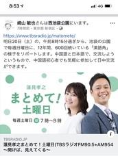 日本僑報社のプレスリリース