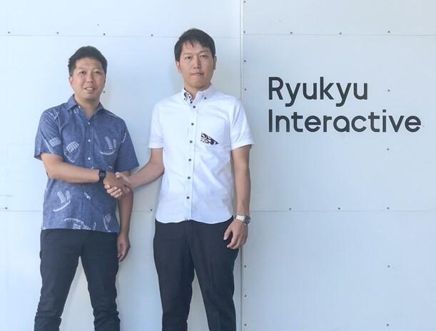 琉球インタラクティブ株式会社のプレスリリース画像1