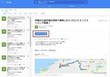 琉球インタラクティブ株式会社のプレスリリース
