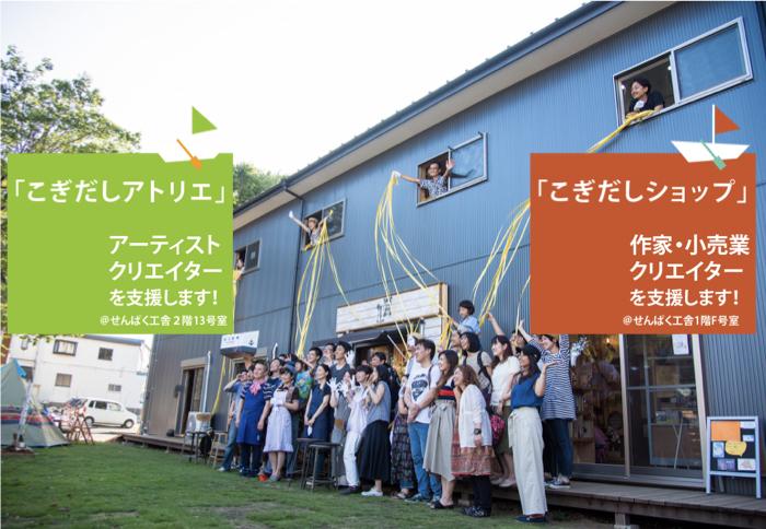omusubi不動産のプレスリリース画像1