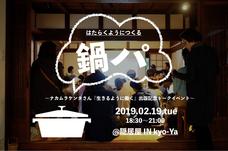 omusubi不動産のプレスリリース10