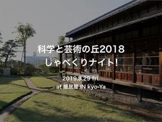 omusubi不動産のプレスリリース8