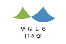 omusubi不動産のプレスリリース1