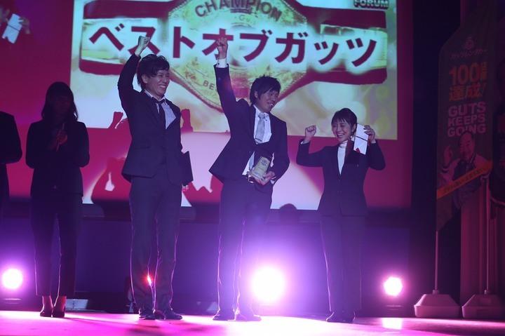 株式会社ガッツ・ジャパンのプレスリリース画像6