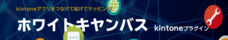 キヤノン電子テクノロジー株式会社のプレスリリース