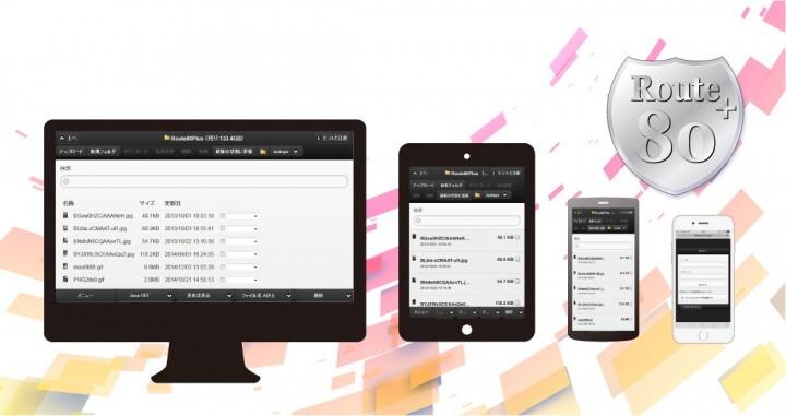 株式会社アイソトープ・テクノロジーのプレスリリース画像1