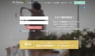 株式会社Filmuyのプレスリリース7