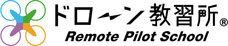 ドローン検定協会のプレスリリース11