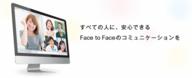 FacePeer株式会社のプレスリリース