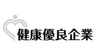株式会社ソフトウェアコントロールのプレスリリース7