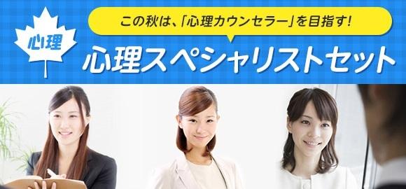 株式会社キャリアカレッジジャパンのプレスリリース画像6