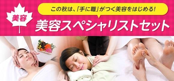 株式会社キャリアカレッジジャパンのプレスリリース画像4
