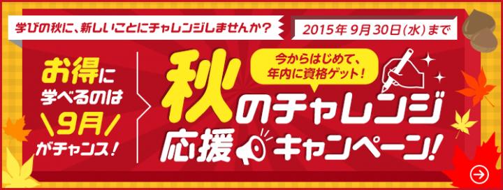 株式会社キャリアカレッジジャパンのプレスリリース6
