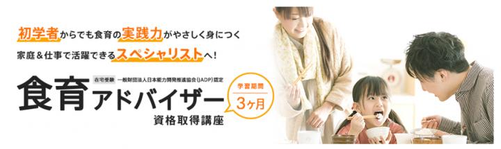 株式会社キャリアカレッジジャパンのプレスリリース画像3