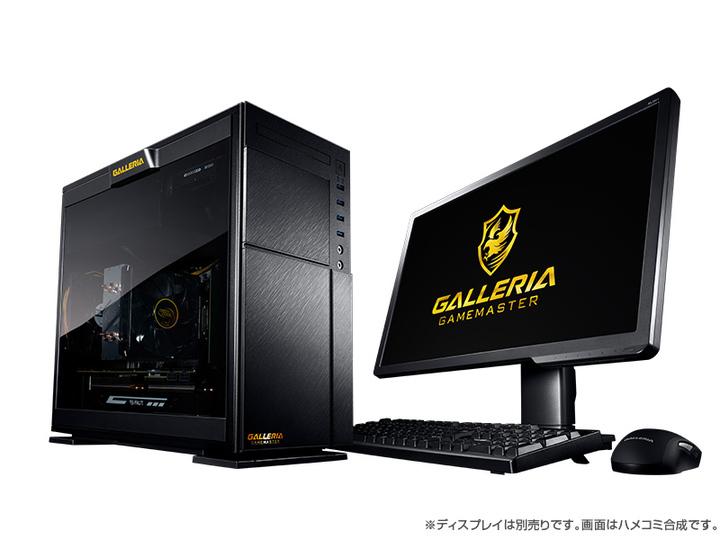 466c76cf03 GALLERIA GAMEMASTER(ガレリア ゲームマスター)2018年モデルを発表 ...