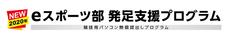株式会社サードウェーブのプレスリリース11