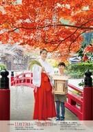 有限会社 静岡木工のプレスリリース10