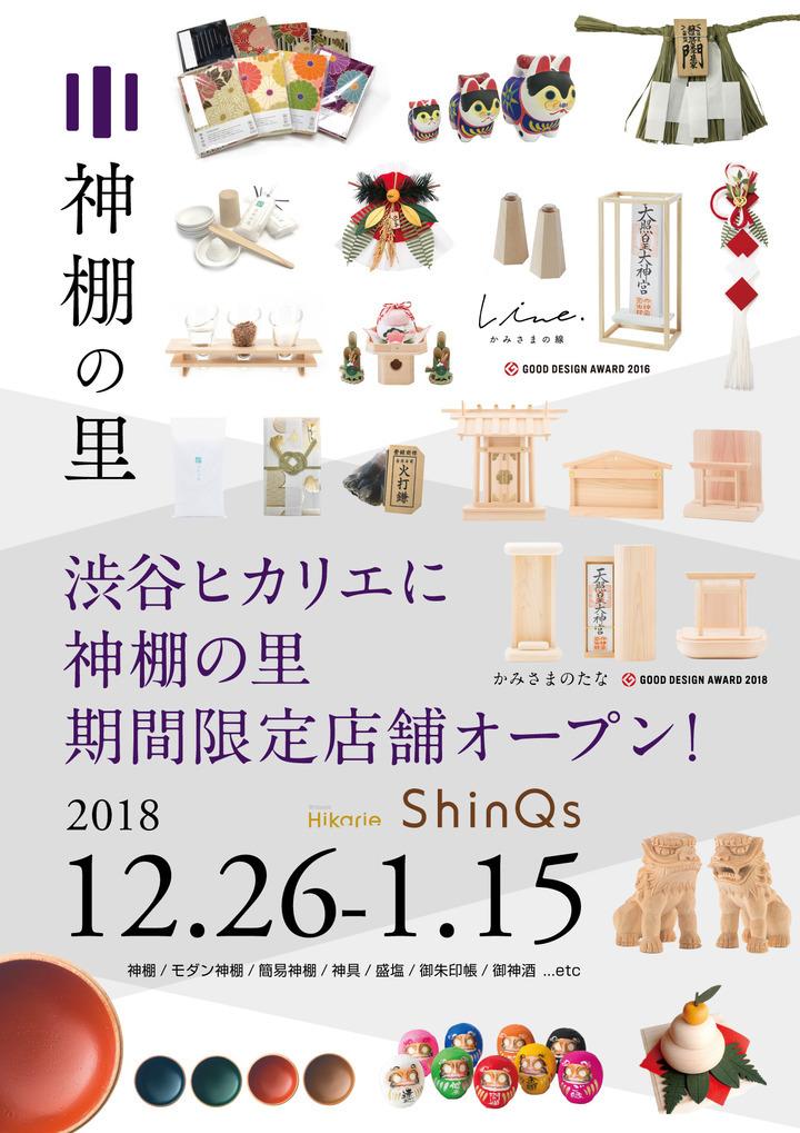 有限会社 静岡木工のプレスリリース画像1