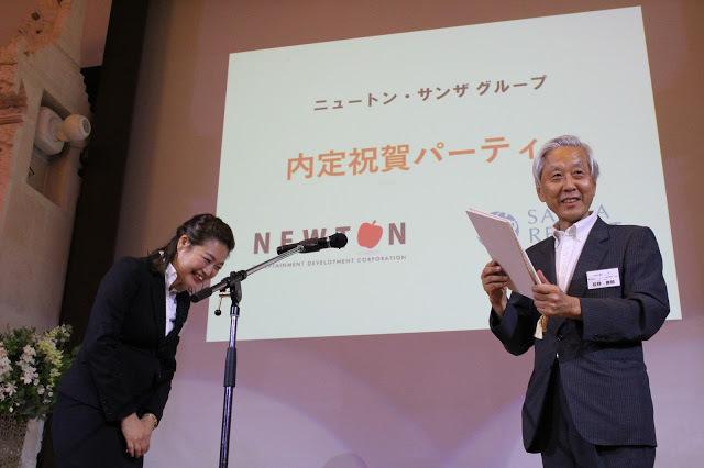 株式会社ニュートンのプレスリリース画像3