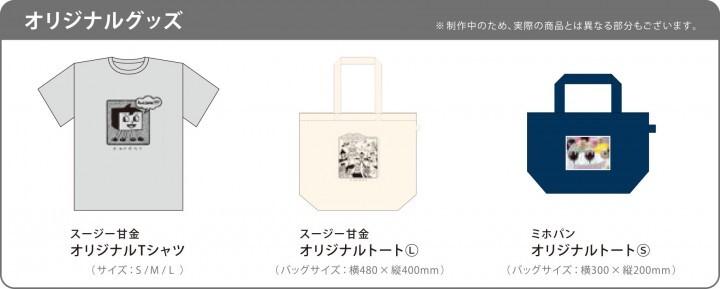 株式会社日庄のプレスリリース画像1