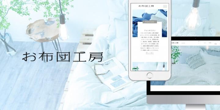 株式会社コバックスのプレスリリース画像1