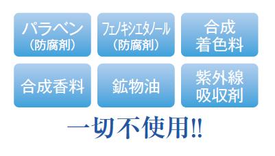 株式会社不二ビューティのプレスリリース画像7