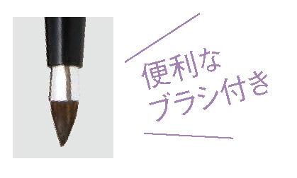 株式会社不二ビューティのプレスリリース画像10