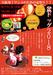 人と犬・愛犬笑顔の日普及事務局Studio hitotoinuのプレスリリース10