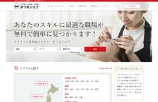 株式会社GIコンサルティングパートナーズのプレスリリース11