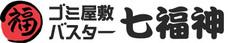 株式会社GIコンサルティングパートナーズのプレスリリース9