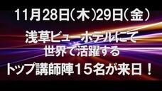 株式会社GIコンサルティングパートナーズのプレスリリース7