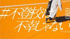株式会社デジサーチアンドアドバタイジング(宙とぶペンギン)のプレスリリース2