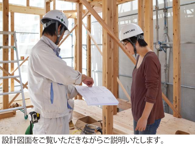 株式会社福岡工務店のプレスリリース画像2