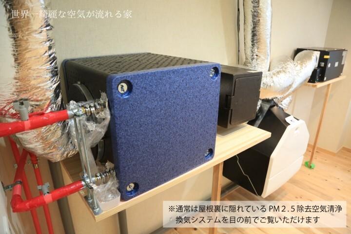 株式会社福岡工務店のプレスリリース画像3