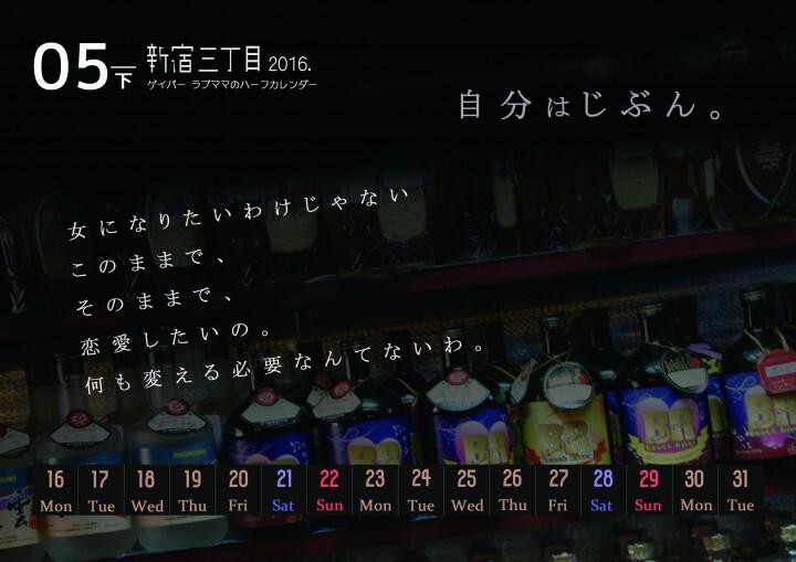 WakoPlanning  (和幸プランニング)のプレスリリース画像6