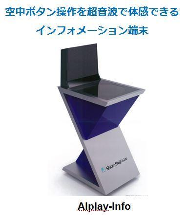 新光商事株式会社のプレスリリース画像2