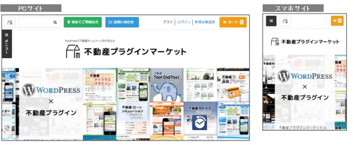 株式会社日本コンピュータ開発のプレスリリース画像1