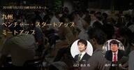 一般社団法人日本中小企業情報化支援協議会のプレスリリース14