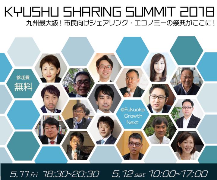 一般社団法人日本中小企業情報化支援協議会のプレスリリース画像1