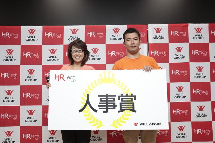 一般社団法人日本中小企業情報化支援協議会のプレスリリース画像4