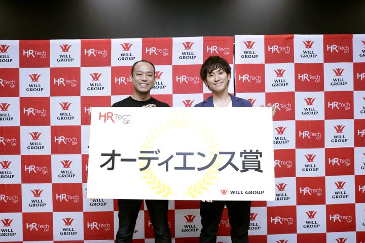 一般社団法人日本中小企業情報化支援協議会のプレスリリース画像2