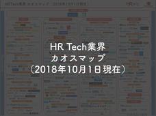 一般社団法人日本デジタルトランスフォーメーション推進協会のプレスリリース10