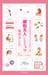 桜の花出版のプレスリリース15