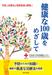 桜の花出版のプレスリリース14