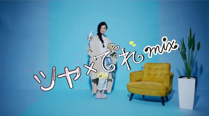 日本初となるGUアプリ限定の新感覚ムービー キブンの数だけmix無限大!? 「onomato(オノマト) mix(ミックス) by GU」 本日よりスタート!